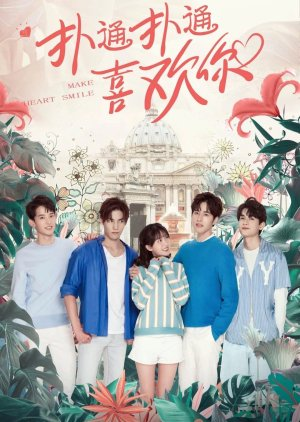 image of drama Make My Heart Smile (2021) [CDRAMA]